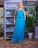 Платье Макси голубое(батал)