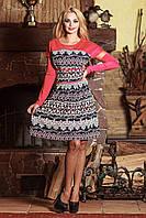 Модное женское платье с расклешенной юбкой