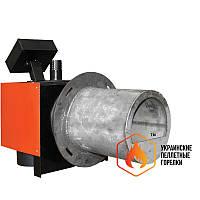 Пеллетная горелка RCE-20 мощность 5-30 кВт