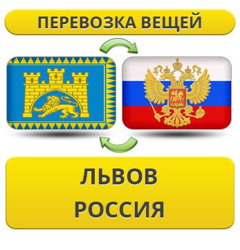 166988604_w640_h640_1.7_lvov_rossi__uslu
