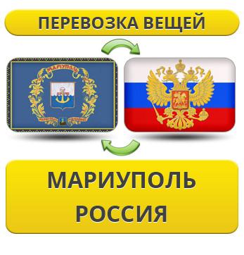 166990692_w640_h640_1.10_mariupol___uslu