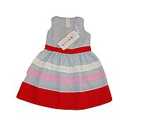 Детский нарядный сарафан (платье) для девочки с красным пояском и разноцветными полосами Украина