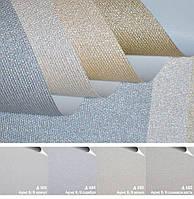 Тканевые ролеты рулонные шторы