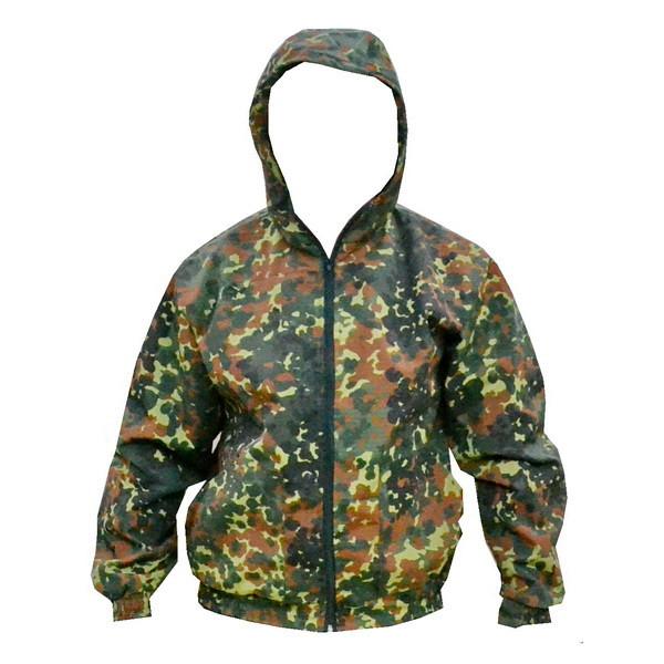 Бундесвер Одежда Купить