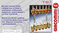 """Сборный коллектор для систем отопления, с расходомерами 1"""" X18 /3 Giacomini"""