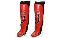 Защита для ног (голень+стопа) MMA Кожа VELO ULI-7024 красные размер L