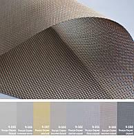 Рулоннные шторы для офисных и административныхпомещений