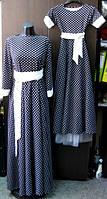 Комплект макси платьев мама и дочка длинные из триотажа в горошек в пол детское с фатиновым подъюбником