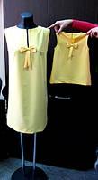 Комплект одинаковых платьев мама и дочка желтого цвета с бантиком из плательно-косюмной ткани