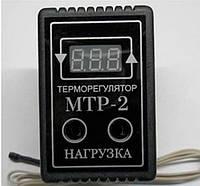 Цифровой  терморегулятор МТР 2 на 3,3 кВт