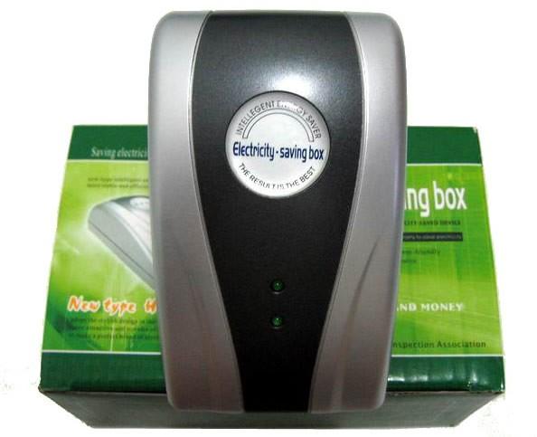 Энергосберегающий прибор Electricity - saving box - Интернет-магазин «Мир подарков» в Одессе