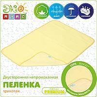 Детская непромокаемая пеленка Premium, трикотаж 65*90