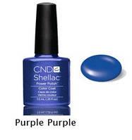 Гель-лак Shellac Purple Purple 7,3 ml 530 (сине-фиолетовый)