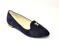 Балетки женские замшевые синие на плоской подошве.