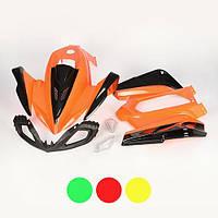 Корпус для детского электрического квадроцикла HB - 6EATV 500B/800B