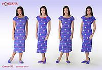 """Одежда для дома.Платье """"Якорь"""""""