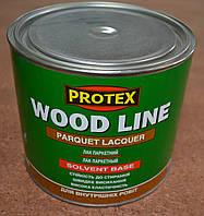 Лак полиуретановый паркетный (глянцевый) Wood Line Parquet lacquer Protex  2,1 л