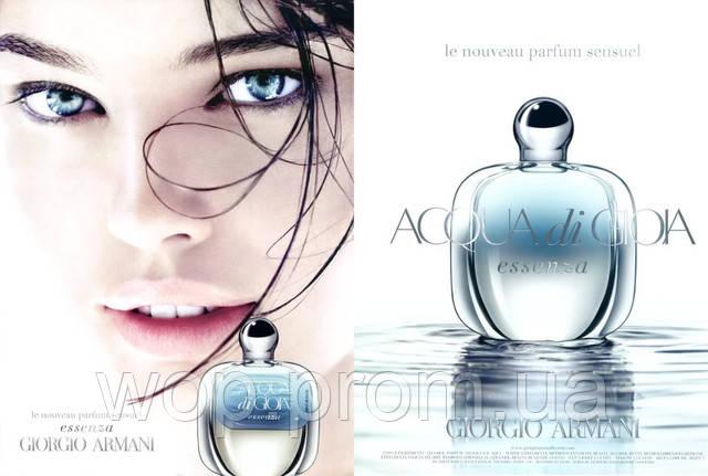 Giorgio Armani Perfumes And Colognes  fragranticacom