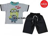 Комплект-двойка  для мальчика летний 1, 3,  5, 6 лет. Турция!!!Футболка, шортики на мальчика. Летняя одежда