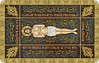 Набор для вышивки бисером Плащаница Христа Спасителя Р 0012
