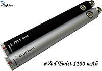 Аккумуляторы для электронных сигарет eVod Twist 1100 mAh варивольт