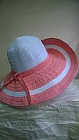 Шляпа  летняя розовая и  коралловая с белым большие поля