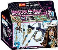 """Набор украшений 4730  Monster High """" Клео Де Нил """" 15122013Р(99)"""