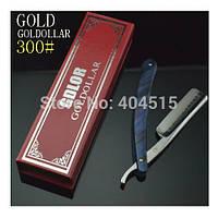 Опасная бритва Gold Dollar 300 модель (лазерный логотип)