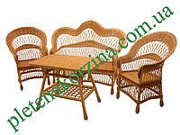 """Комплект плетеной мебели из лозы """"Капля"""" Арт.1218"""