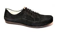 Кроссовки женские замшевые на шнуровке