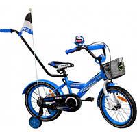 Велосипед двухколесный Rbike  Arti 116N 16 дюймов