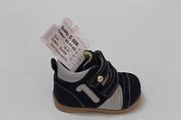 Ботинки утепленные Мими Ортопедик (деми) Mimy #006-52-17