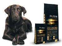 Сухие корма для собак Profine (Профайн, Чехия)