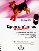 Дронтал плюс со вкусом мяса  для собак (6 таблеток)