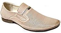 """Летние туфли мужские  """"Strado"""". Бежевые. Натуральная кожа"""