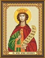 Набор для вышивки бисером Св. Мц. Царица Александра Римская С 6141