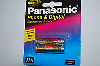 Аккумуляторы Panasonic AAA 750