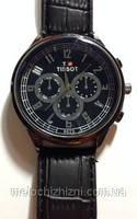 Часы мужские Tissot 8623 (Арт. 8623)