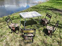Складной комплект (стол и 4 стула)