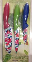 Набор ножей 3 шт Fruit Cutters купить (Арт. 9597)