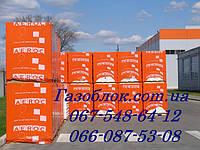Газоблок в Одессе, Газобетон Одесса, Купить газобетонные блоки в Одессе, Цена Газобетон Одесса, фото 1