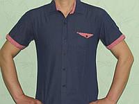Рубашка мужская короткий рукав