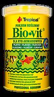 ТРОПИКАЛ БИОВИТ -растительный корм для всех видов аквариумных рыб, 250мл, 50гр.