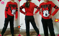 Детские супер-модный  стильный спортивный черно/красный костюм. Арт-1522