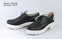 Туфли на высокой подошве