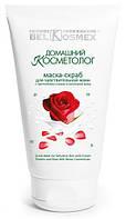 Маска – скраб для чувствительной кожи. С протеинами сливок и молочком розы. 100 г. Белкосмекс.