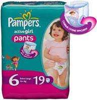Подгузники-трусики Pampers Active girl pants 6 для девочек 19 шт. памперс