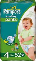 Подгузники-трусики Pampers Active boy pants 4  для мальчиков 52 шт. памперс