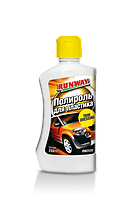 Cредство для полировки и обновления пластиковых элементов  автомобиля Runway ✓ 250мл.
