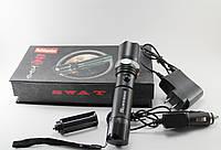 Светодиодный фонарь поисковый SWAT Multifunction Flashlight 100 W